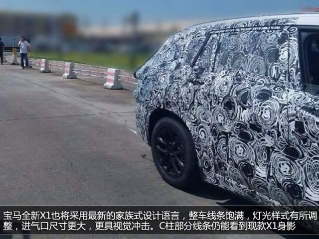 2016-BMW-X1-spied-China-side