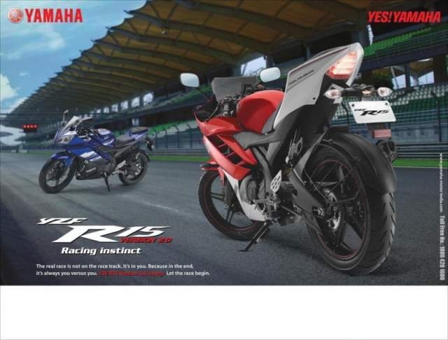 Best Used Sport Bikes in India Under 60000 yamaha-yzf-r15-v2