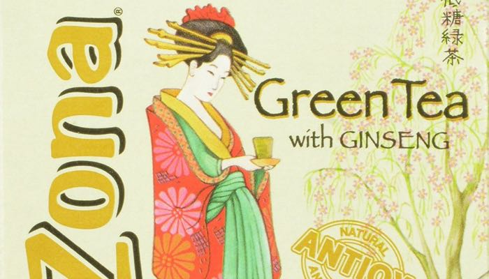 AriZona Sugar Free Green Tea Iced Tea Box of 10 Stix