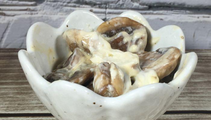Garlicky Creamed Mushrooms Fat Fast Recipe