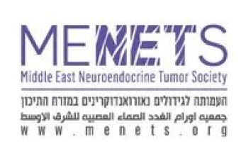 Middle East Neuroendocrine Tumor Society logo_2