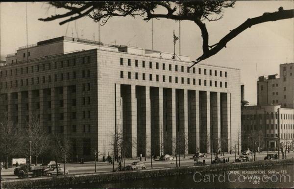"""Képtalálat a következőre: """"japan General Headquarters"""""""