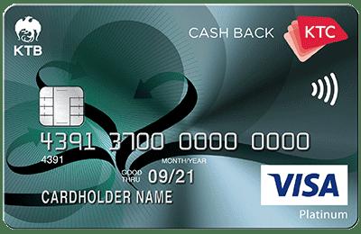 KTC-cash-back-visa-platinum