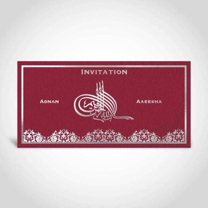 Silver Foiled Dark Red Muslim Wedding Card – CFM52
