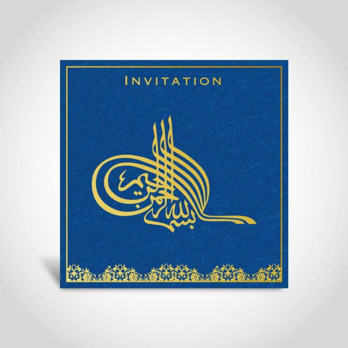Blue Muslim Wedding Card – CFM107