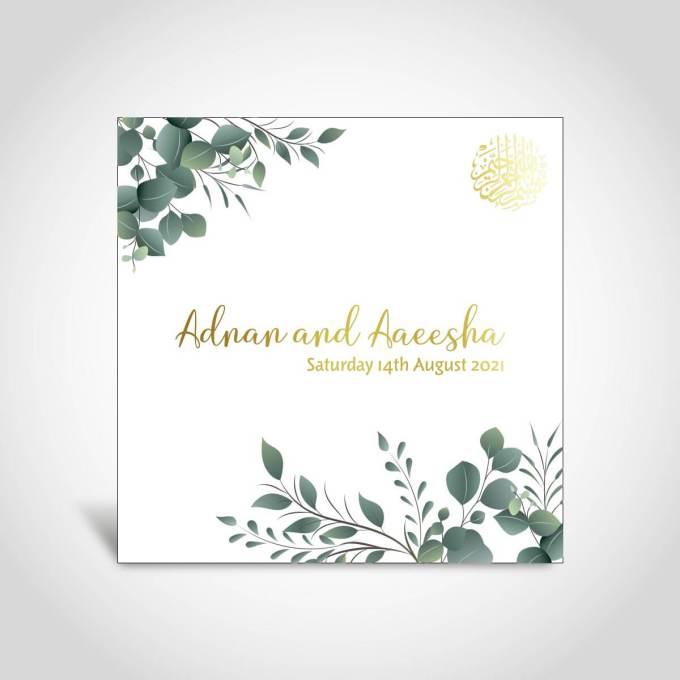 White Muslim Wedding Invitation – CFM84