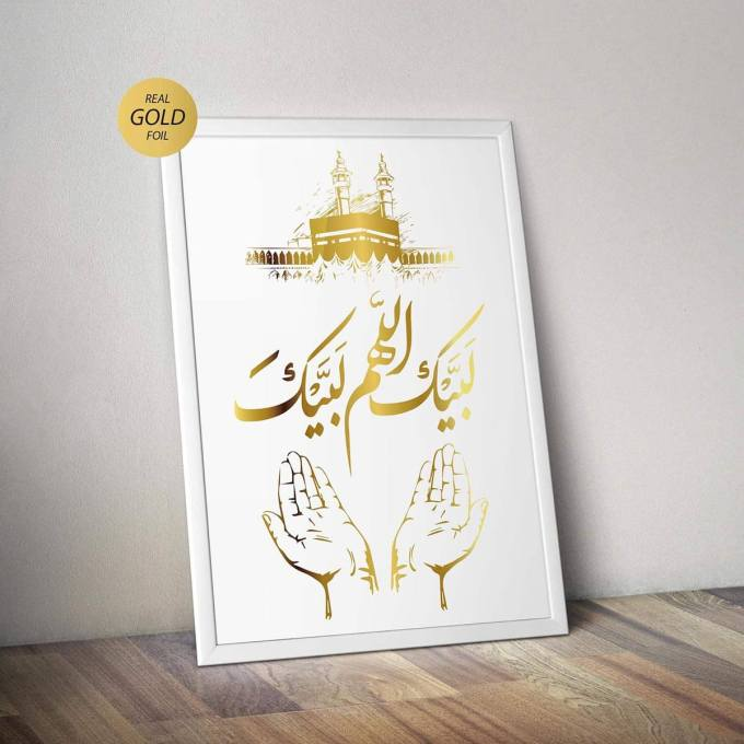 Islamic Gold Foiled Poster | Mecca Print | Hajj Wall Art with Praying Hands
