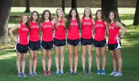 The women's cross country team has high expectations for success during their upcoming regional conference tournament |Submitted photo