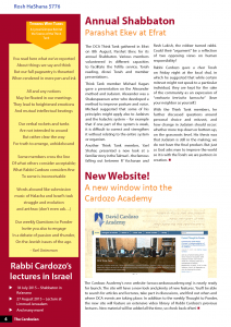 DCA Newsletter Rosh Hashana 57764