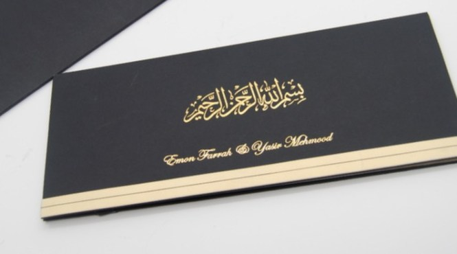 Muslim Wedding Invitation Uk – Muslim Wedding Invitation Cards Uk