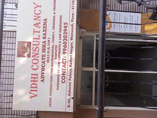 Vidhi Consultancy