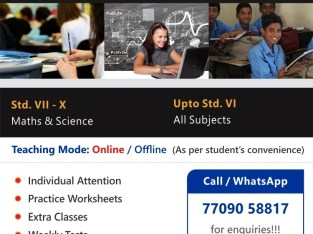 Acharya's Classes