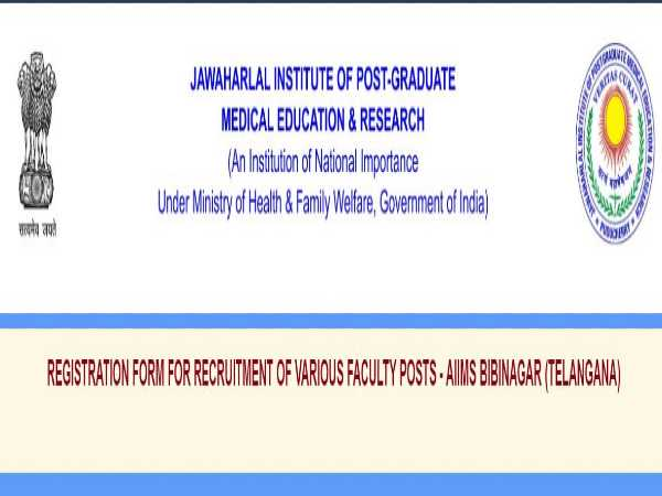 JIPMER Recruitment 2020: 141 Faculty