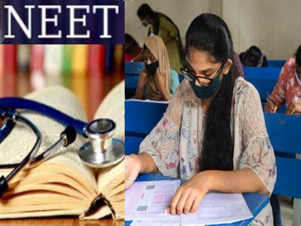 NEET 2021: यहां बताया गया है कि फ्लाइंग कलर्स के साथ मेडिकल प्रवेश परीक्षा कैसे प्राप्त करें