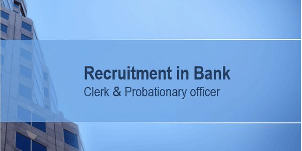 Bank clerk PO kaise bane