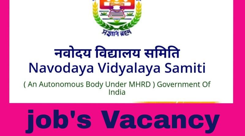 Navodaya Vidyalaya NVS Recruitment 2019