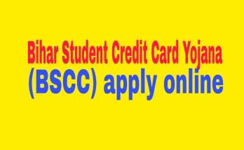 MNSSBY : Bihar Student Credit Card