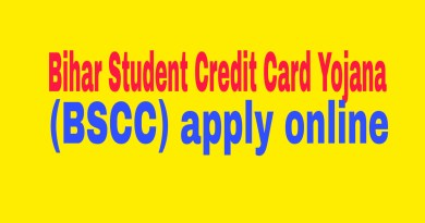 MNSSBY : Bihar Student Credit Card