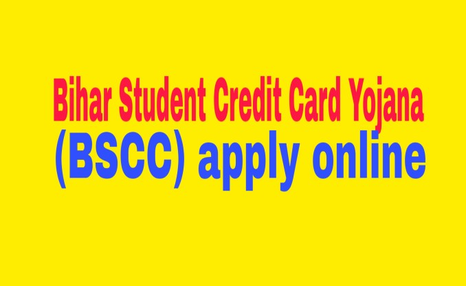 Bihar Student Credit Card Yojana (BSCC) apply online