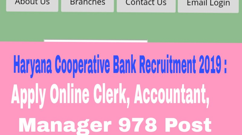 Haryana Cooperative Bank Recruitment 2019 : 978 Post