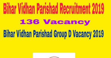 Bihar Vidhan Parishad Recruitment 2019 : 136 Vacancy