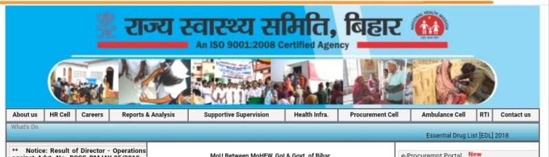 State Health Society Bihar Vacancy  2019 Online APPLY