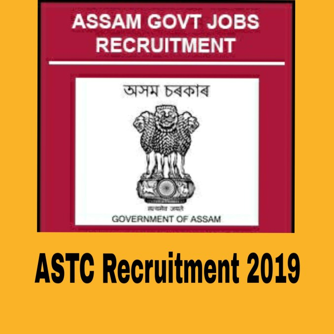 Apply for ASTC Jobs 2019