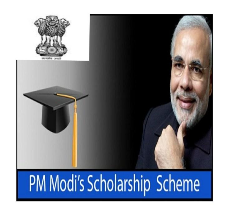 PM Scholarship Scheme 2020