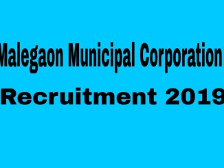 Malegaon Municipal Corporation Recruitment 2019