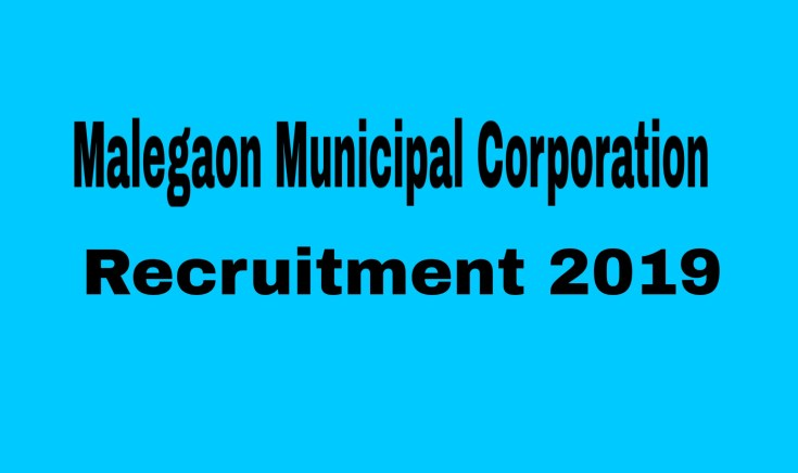 Malegaon Municipal Corporation Recruitment 2019