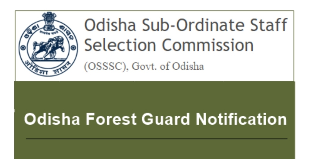 OSSSC Recruitment 2019