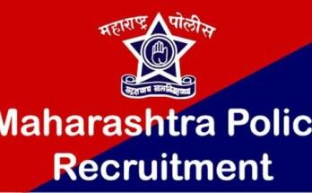 Maharashtra Police Recruitment 2020