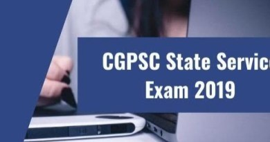 CGPSC State Service Exam 2020