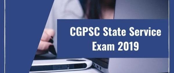 CGPSC State Service Exam 2020
