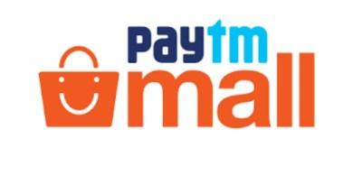 Paytm Mall Kya Hai