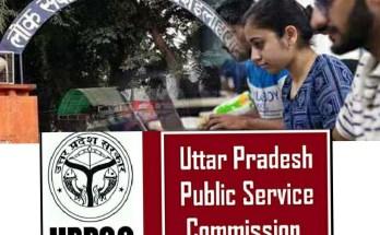 UPPSC BEO Recruitment 2020
