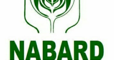 NABARD Recruitment 2020
