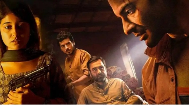 Download Mirzapur Season 2