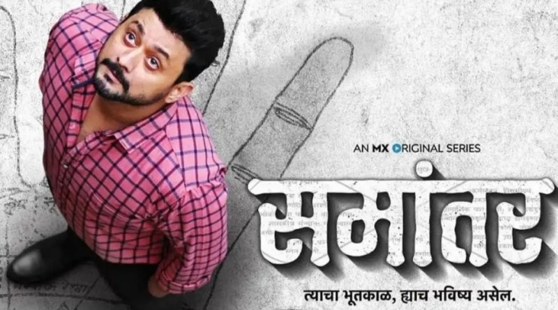 Samantar Web Series Download