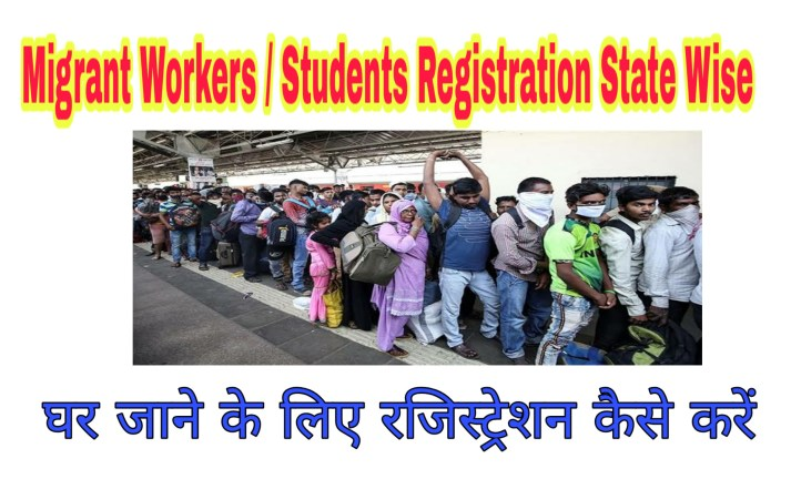 Migrant Workers Registration