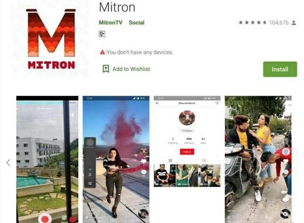 Mitron  App Features