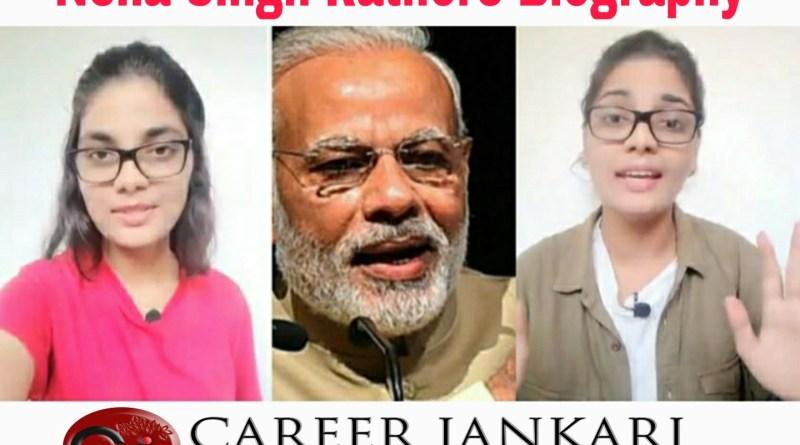 Neha Singh Rathore Biography in Hindi