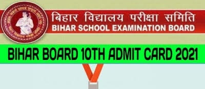 BSEB 10th Admit Card 2021