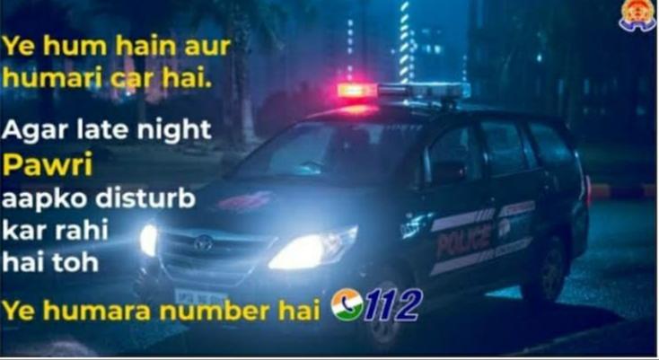 Pawri ho rahi hai Memes Download