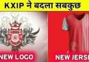 kings xi punjab new name and logo