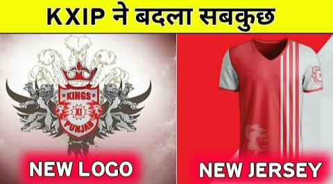 kings xi punjab new name and logo