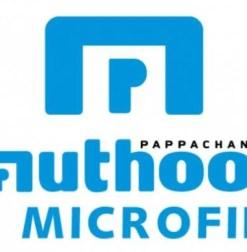 Muthoot MicroFinance