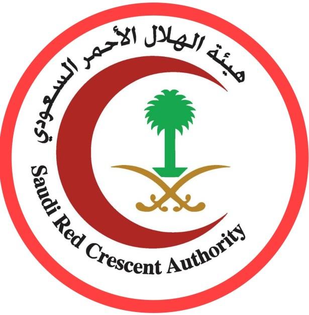 الهلال الاحمر السعودي البريد الالكتروني