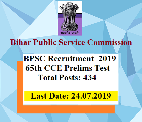 BPSC Recruitment 2019: Apply online | 65th CCE | 434 Posts - CareersLite