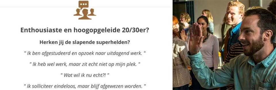 Careerwise-Superhelden-Avontuur-voor-Young-Professionals-1048